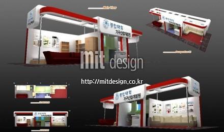 2011 경향 하우징페어, 하우징 브랜드 페어 독립부스