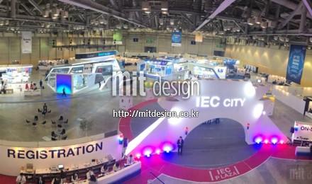 BEXCO- 2018 IEC 부산총회