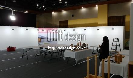 강동아트센터 - 작품전시회