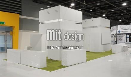 ATcenter 제10회 국제외식산업박람회