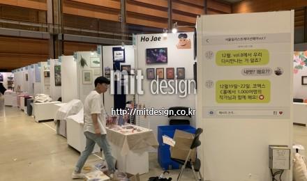 COEX 서울일러스트레이션페어vol.7