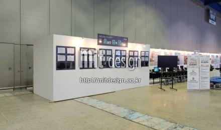 COEX 2019 모두투어 여행박람회