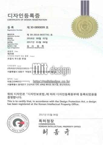 디자인등록증2